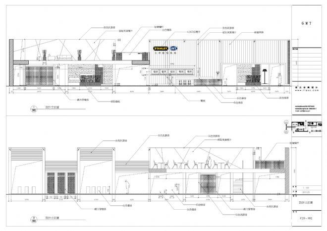 史丹利&�|�F展��-�俊男的设计师家园-现代,灰色,跃层,30-50万
