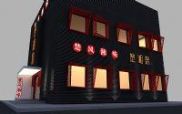 设计师家园-楚湘园中餐厅