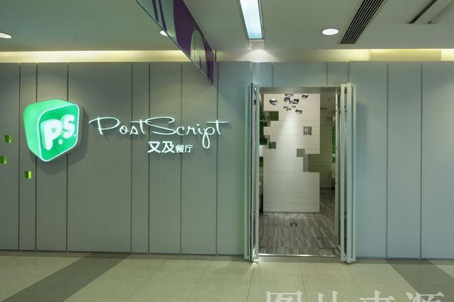又及餐厅-利旭恒的设计师家园-现代简约,中餐厅/中餐馆