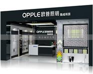 设计师家园-OPPLE-扣板展示厅(门面店样板设计)