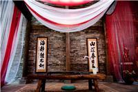 设计师家园-爽气含晖-时尚东方空间艺术文化展