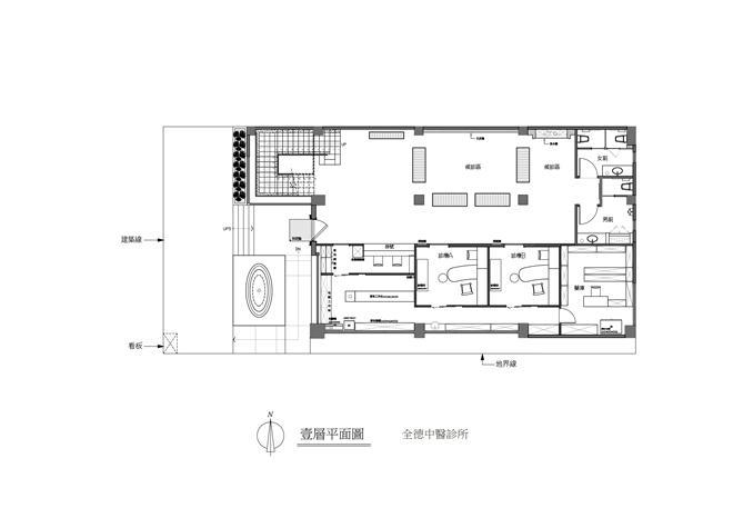 全德中�t�\所-张清平的设计师家园-诊所