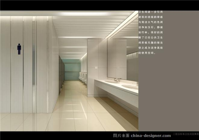 AMTEK全球技术能力中心-方赛文的设计师家园-现代,办公楼