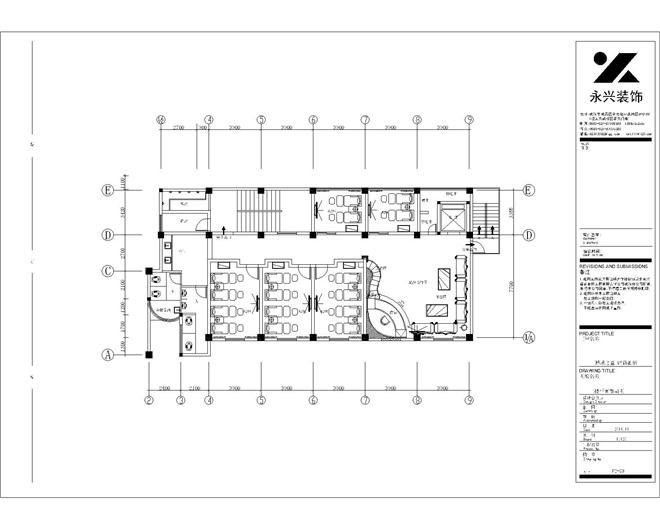 博威之星 时尚酒店-罗才威的设计师家园-现代,度假酒店