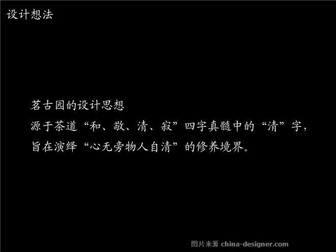义乌星汉装饰设计,浙江诗意教育,中国杰出青年设计师—周竹梵