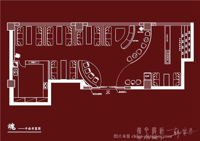 《魂>-韩建忠的设计师家园-快餐厅,中餐厅/中餐馆