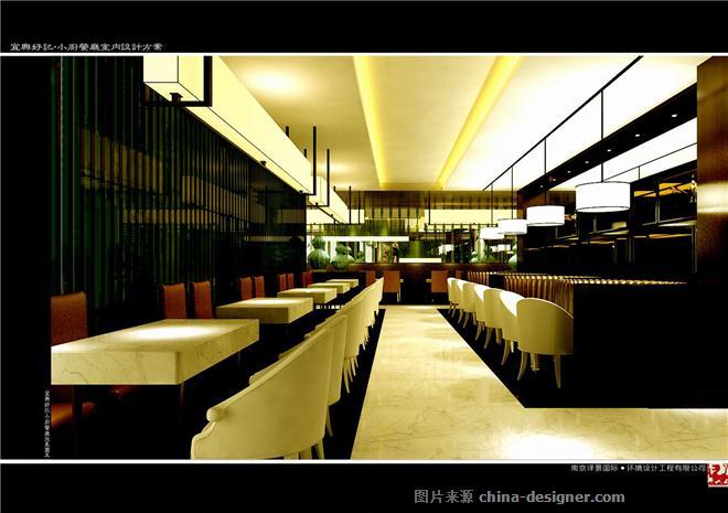 好记宜兴店-蒋晓丽的设计师家园-现代简约,中餐厅/中餐馆