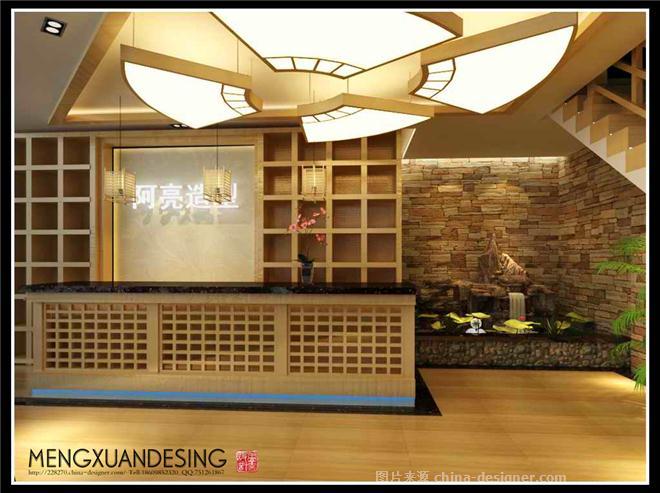 辽阳阿亮美容美发中心-孟玄的设计师家园-现代简约,美发,美容