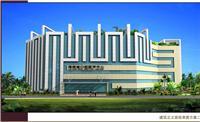 设计师家园-海南省口腔医学中心 室内外装饰工程