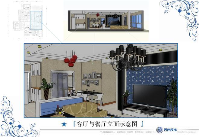联发嘉园-杨俊宇的设计师家园-杨俊宇 装修 装饰公司 室内设计师