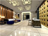 设计师家园-海口玉沙国际大厦