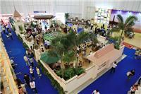 设计师家园-海口紫园房展会展示设计