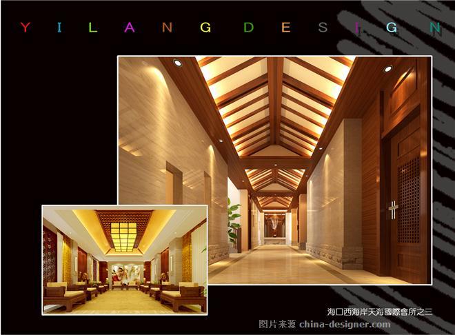 天海国际会所-海南艺廊装饰设计工程有限公司的设计师家园-会所