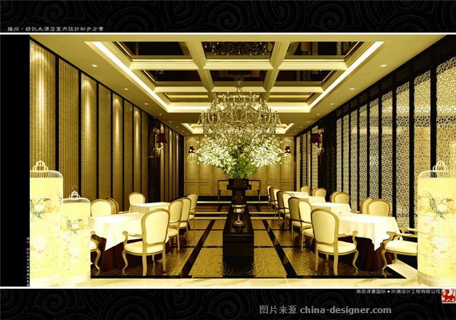 好记扬州店-蒋晓丽的设计师家园-中餐厅/中餐馆