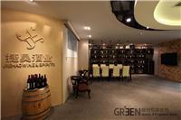 设计师家园-捷昊酒业
