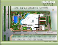 设计师家园-海南文华大酒店(5星级)-2景观工程设计