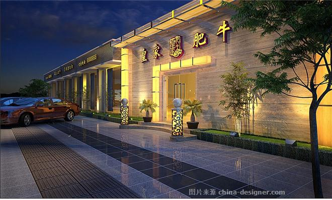 皇家肥牛火锅连锁-四川昂渤装饰设计有限公司的设计师家园-现代简约,火锅店