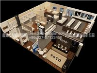 设计师家园-TOTO旗舰店(马威2013年作品)