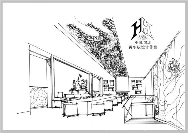 红酒会所设计手绘图