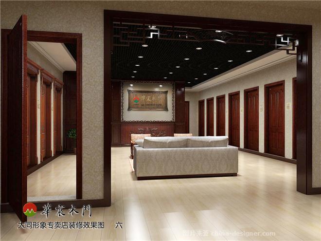 之家華宸木門中式簡約廳-常煒斌的設計師家園-畫廊,展臺,展位,展廳