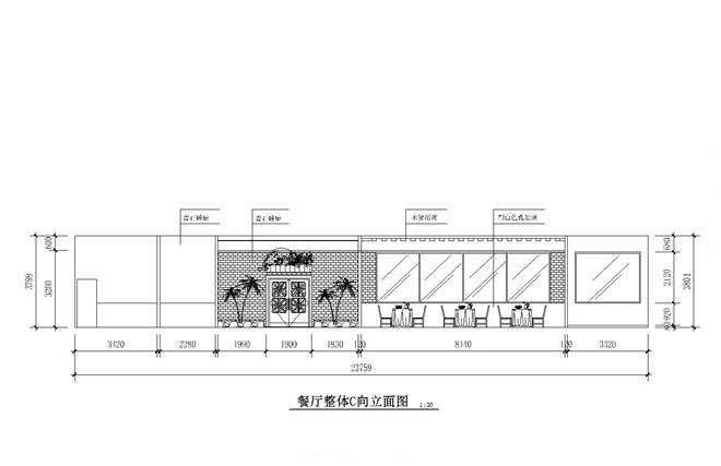 餐饮空间设计-韩珍珍的设计师家园-中餐厅/中餐馆,东南亚餐厅图片