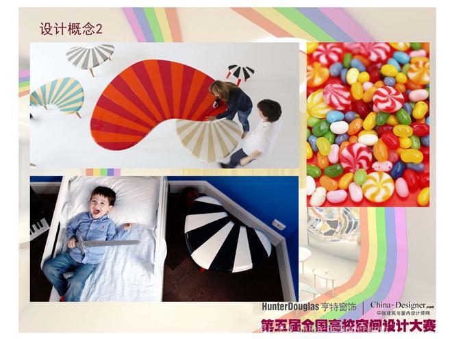 旅行糖果-陈浩鹏的设计师家园-幼儿园
