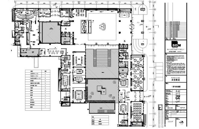 亚信联创研发中心精装-袁伟超的设计师红动中国平面设计图片