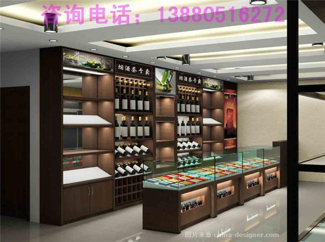 成都品牌烟酒专卖店装修公司/烟酒店效果图-成都纷美装饰工程中心的