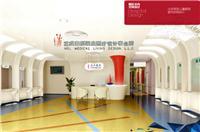 设计师家园-北京军区儿研所新诊疗空间设计