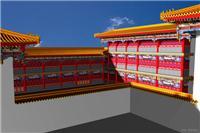 设计师家园-北京东城区石景花园设计方案