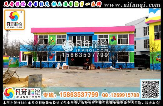 青岛城阳新起点幼儿园彩绘-凡奇彩绘-凡奇彩绘装饰设计工程有限公司的
