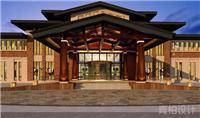设计师家园-橡树园酒店