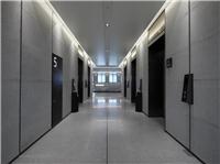 设计师家园-新凯达大厦--五层样板展示区