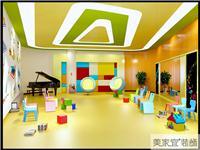 设计师家园-重庆万州民意幼儿园