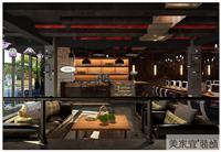 设计师家园-桐啡网咖