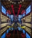 设计师家园-益健苑度假酒店