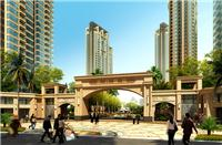 设计师家园-广东廉江国际新城