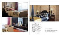 设计师家园-东菱宝石公馆