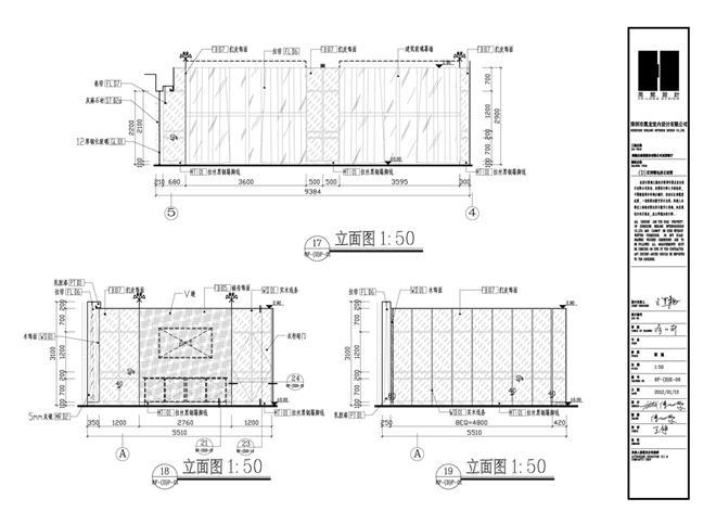 深圳海能达总裁会所-王黑龙的设计师家园-咖啡厅/咖啡吧