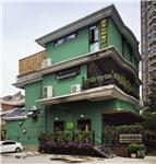 设计师家园-宝翠花园餐厅