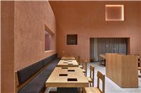 设计师家园-迪庆香格里拉酒店中餐厅