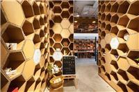 设计师家园-畹字坊手作咖啡厅
