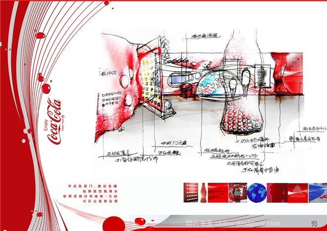 可口可乐北京展厅-姚宏飞的设计师家园-展示空间,展厅,展览空间图片