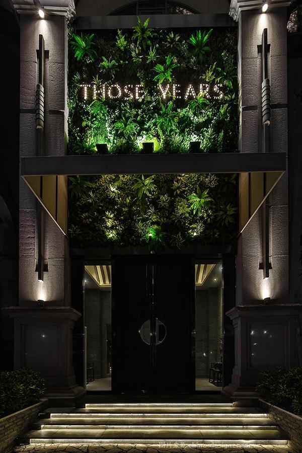 THOSE YEARS-王晚成的设计师家园-民族特色餐馆,中餐厅/中餐馆,