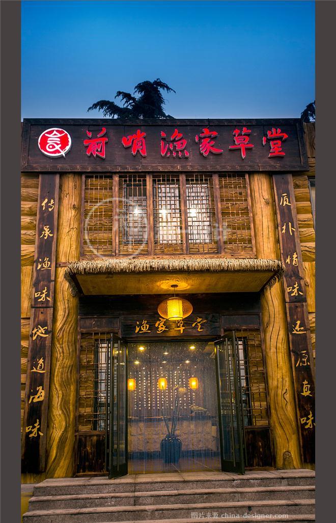 青岛-前哨渔家草堂(实景)-闫进伟的设计师家园-其他                                                                                                ,中餐厅,混搭,黄色,黑色,棕色,原生态,沉稳庄重,闲静轻松,其他颜色