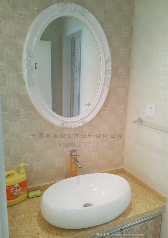 永和锦城155平米美居-伍吉贤的设计师家园-四居,混搭,住宅公寓