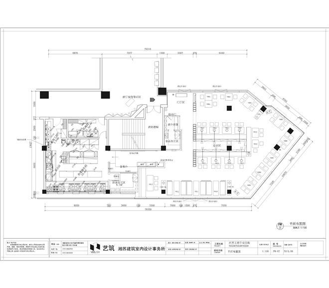 金牌老碗-徐猛的设计师家园-中餐厅,新中式,简约大气,闲静轻松