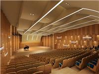 设计师家园-长江师范专业音乐厅