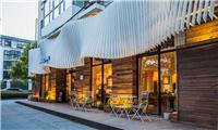 设计师家园-杭州滨江畔甘蓝咖啡通策店设计