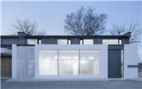 设计师家园-半壁店1号文化创业园8号楼改造